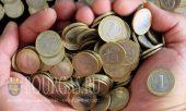 минимальная зарплата в Болгарии