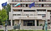 Министерство Иностранных дел Болгарии, МИД Болгарии