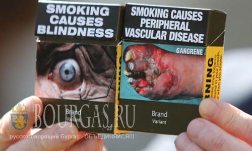Минздрав Болгарии предупреждает