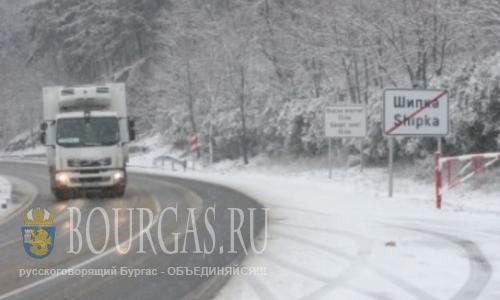 На Шипку вернулась зима