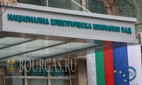 Национальная электрическая компания Болгарии (НЭК)