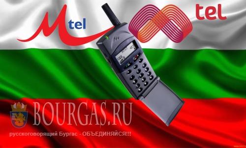 Оператор сотовой связи Mtel - пошел в народ