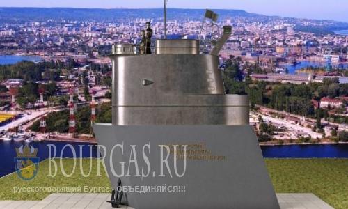 Памятник болгарским подводникам появится в Варне