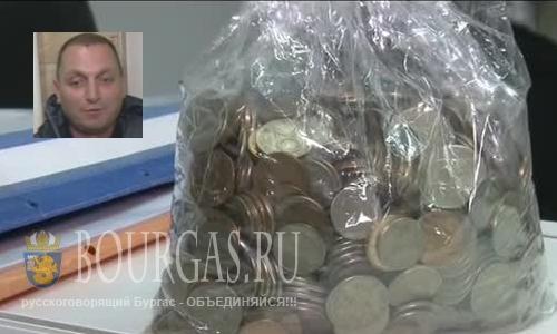 Пять кило стотинок - за болгарскую виньетку