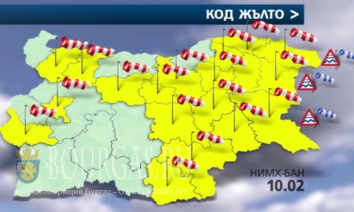Погода Болгария - надуло Желтый код
