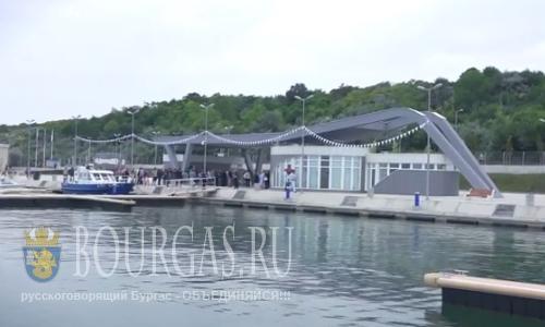 Рыбный порт в Сарафово получил приз