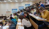 Студенты из Болгарии смогут учиться в РФ, болгарские студенты, студенты из Болгарии, болгарских студентов