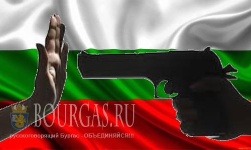 Уровень преступности в Болгарии снижается