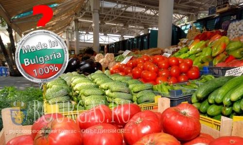В Болгарии нет местных овощей и фруктов