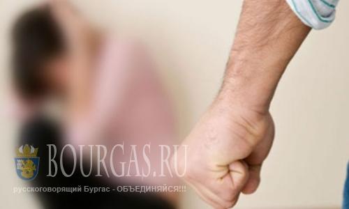 В Болгарии присутствует насилие над женщинами