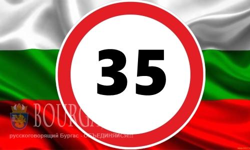 В Бургасе ограничат скорость авто до 35 км/ч