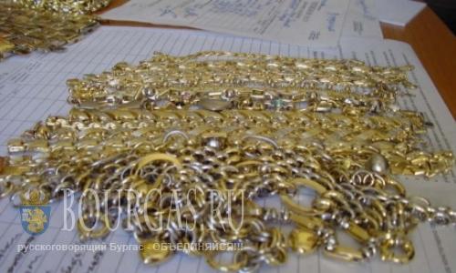В Пловдиве конфисковали 30 кг ювелирных изделий