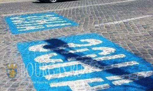 В Пловдиве подорожает парковка, Синей зоне в Пловдиве, Синяя зона