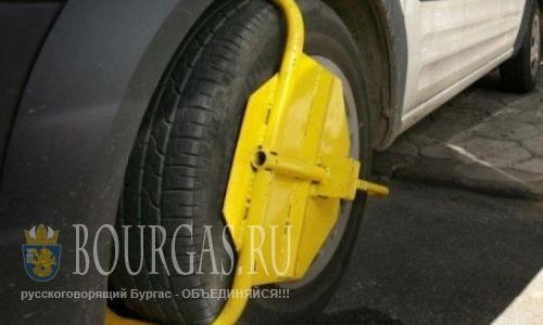 В Софии объявили войну неправильной парковке