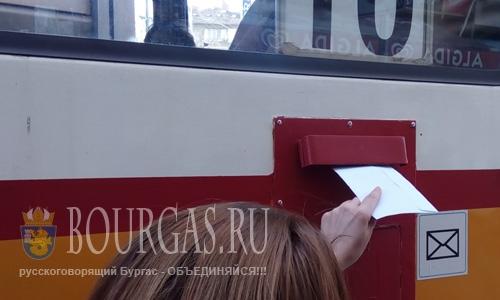 В Софии работает почтовый ящик на колесах