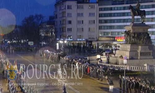 3-е марта - Национальный праздник Республики Болгария