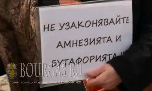 Архитекторы, археологи, реставраторы Болгарии протестуют