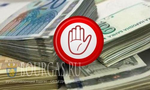 Банки Болгарии не размещают депозиты