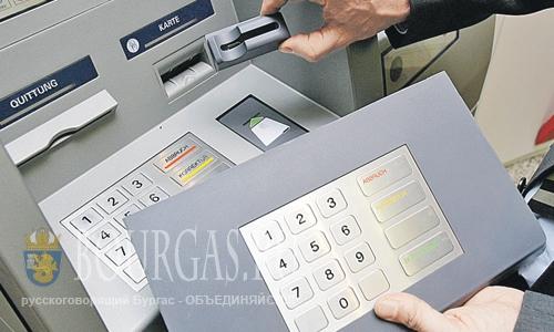 Банкоматы в Болгарии под прицелом мошенников