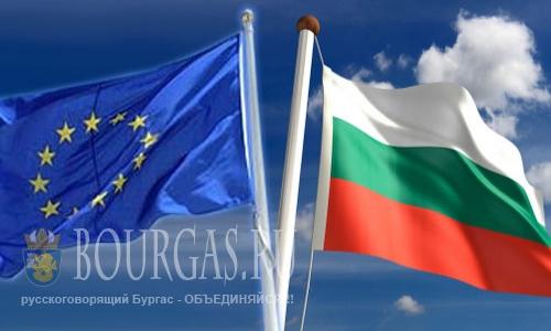 Болгария ЕС