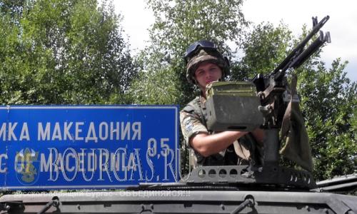 Болгария и Македония координируют свои действия