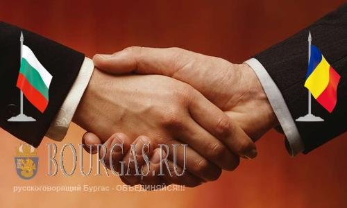 Болгария и Румыния