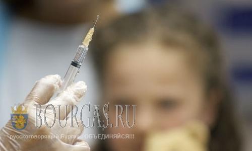 Болгария нашла средства на вакцинацию населения