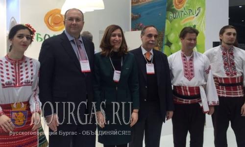 Болгария приняла участие в форуме Интурмаркет в Москве