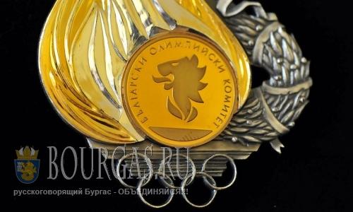 Болгарский олимпийский комитет