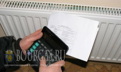 Болгары не довольны ценами на отопление
