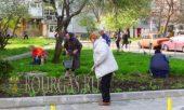 Бургас зовет на уборку города