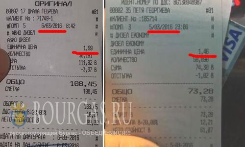 Дизель в Софии стоит гораздо дороже, чем в Варне