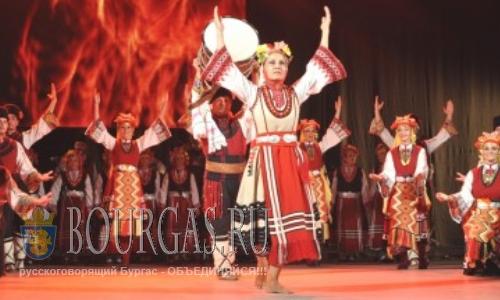 Фестиваль Фолклорно море стартует в Бургасе