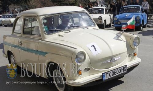 Фестиваль любителей авто Трабант пройдет в Болгарии