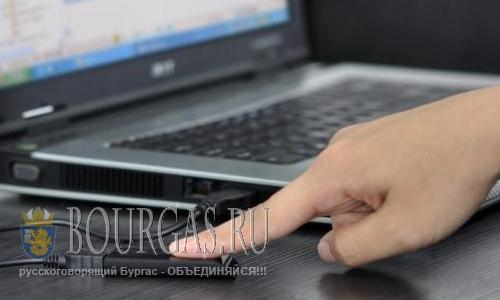Хочешь лечиться в Болгарии - сдай отпечатки пальцев