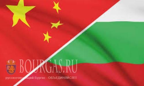 Китай инвестирует в Болгарию