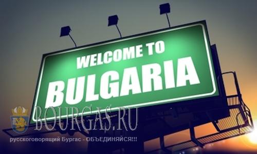 Курорты Болгарии зовут, Болгарии для туристов, туристов посетили Болгарию, Болгария приняла участие
