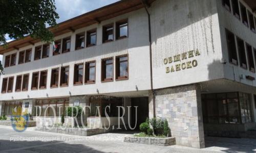 Муниципалитет Банско, община Банско