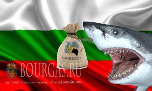 Муниципалитеты в Болгарии тратят больше, чем зарабатывают