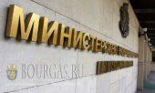 МВД Болгарии