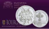 памятная монета 140 лет Апрельского восстания