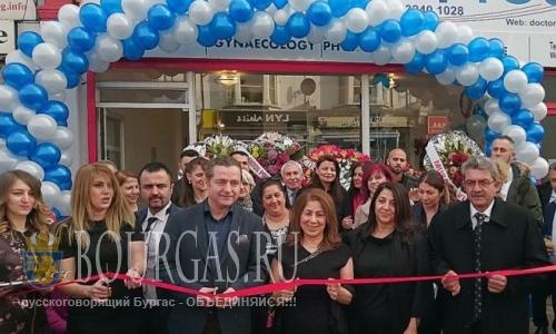 Первый болгарский клиника открылась в Лондоне