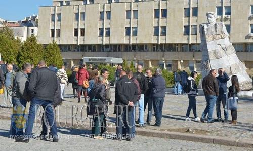 Пловдив протестует