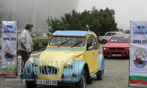 Ралли ретро автомобилей пройдет в Варне