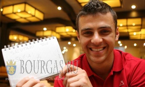 Сборная Болгарии по футболу усилится бразильцем