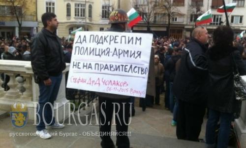 Силовики Варны будут протестовать в пятницу