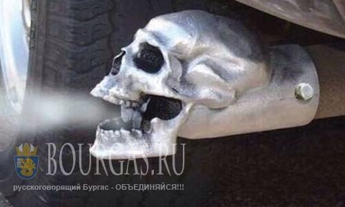 Смог накрывает Болгарию