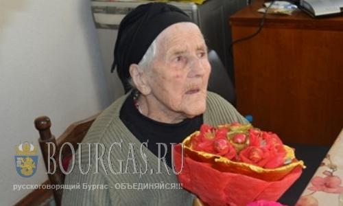 Умерла самая пожилая жительница Болгарии