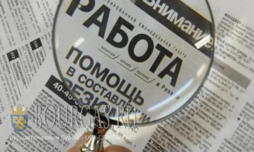 Уровень безработицы в Бургасе снижается