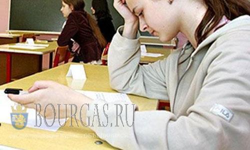В Болгарии более 50 000 выпускников сдадут госэкзамены